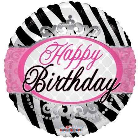 """Happy birthday 18"""" zebra striber - 698"""